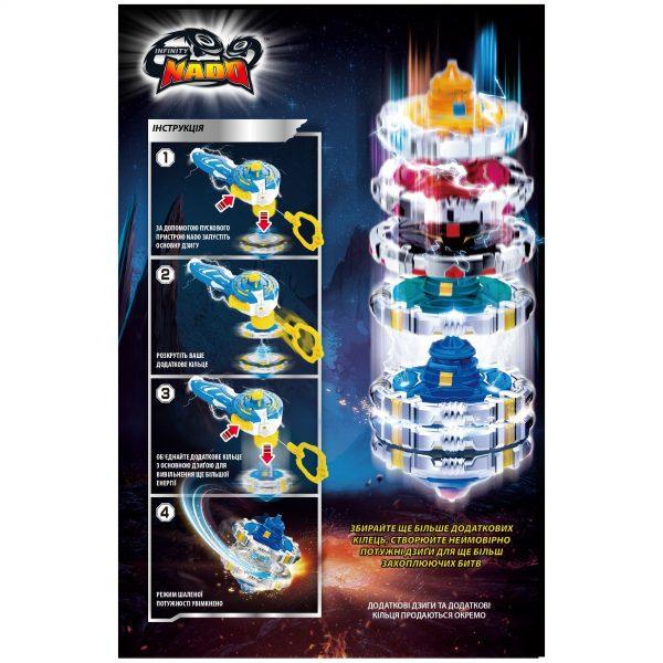 Волчок Infinity Nado V Серия Advanced Edition Ares ' Wings (Крылья Ареса), EU634301H